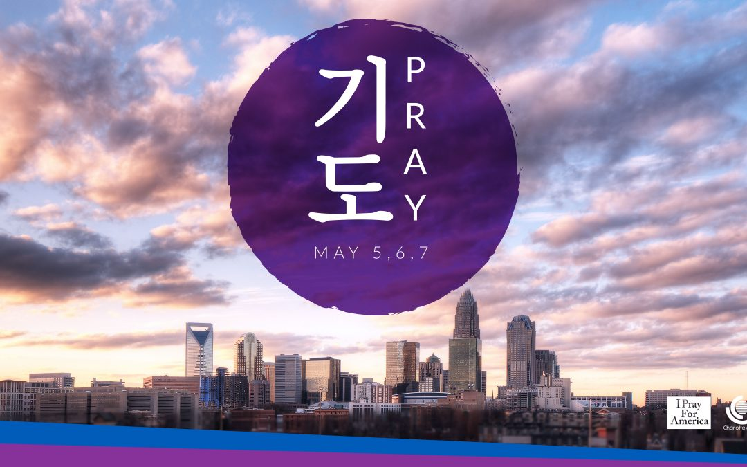 Korean Christians Call the Church to Pray for America